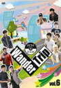 2PM+2AM 'Oneday' / 2PM & 2AM Wander Trip Vol.6 【DVD】