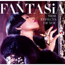 Artist Name: F - Fantasia ファンテイジア / Side Effects Of You 輸入盤 【CD】