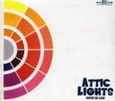 Indies - Attic Lights / Super De Luxe 輸入盤 【CD】