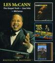 Artist Name: L - Les Mccann レスマッキャン / Gospel Truth / Soul Hits / Mccanna 輸入盤 【CD】