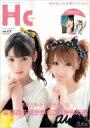ハロー! チャンネル vol.12〜田中れいな卒業スペシャル!〜 / Hello! Project ハロープロジェクト 【ムック】
