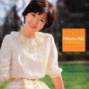 秋ひとみ / 秋ひとみ ゴールデン★ベスト 【CD】