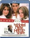 ホテル・ニューハンプシャー 【BLU-RAY DISC】
