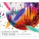 【送料無料】 Garnet Crow ガーネットクロウ / THE ONE〜ALL SINGLES BEST〜 【CD】
