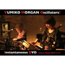Yumiko Morgan Oscillators? / INSTANTANEOUS DVD 【DVD】