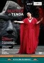 Bellini ベッリーニ / 『テンダのベアトリーチェ』全曲 ブロックハウス演出、ピロッリ&カターニア・ベッリーニ劇場、テオドッシュウ..