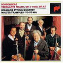 Composer: Sa Line - 【送料無料】 Schoenberg シェーンベルク / Verklarte Nacht, String Trio: Juilliard Sq Yo-yo Ma Trampler 【CD】