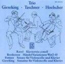 Composer: Ra Line - Ravel ラベル / ラヴェル:ピアノ三重奏曲、ベートーヴェン:「マカベウスのユダ」の主題による12の変奏曲、他 ヘルシャー 輸入盤 【CD】