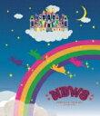 【送料無料】 NEWS / NEWS LIVE TOUR 2012 〜美しい恋にするよ〜 (Blu-ray)【通常盤】 【BLU-RAY DISC】