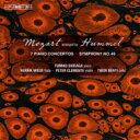 作曲家名: Ma行 - 【送料無料】 Mozart モーツァルト / 室内楽版ピアノ協奏曲集、交響曲第40番(フンメル編曲) 白神典子、ヴィーゼ、クレメント、ベーニ(4CD) 輸入盤 【CD】