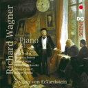 作曲家名: Wa行 - 【送料無料】 Wagner ワーグナー / オペラのピアノ編曲集〜ブラッサン、ブゾーニ、コチシュ、モシュコフスキ、他 エッカルトシュタイン 輸入盤 【SACD】