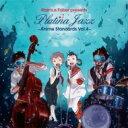 藝人名: R - Rasmus Faber ラスマスフェイバー / Rasmus Faber Presents Platina Jazz - Anime Standards Vol.4 【CD】