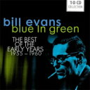 Bill Evans (Piano) ビルエバンス / Blue In Green Best Of Early Years 1955-1960 (10CD) 輸入盤 【CD】