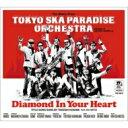 【送料無料】 Tokyo Ska Paradise Orchestra 東京スカパラダイスオーケストラ / Diamond in your heart (CD+DVD) 【CD】