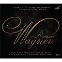作曲家名: Wa行 - 【送料無料】 Wagner ワーグナー / 『ワーグナーの生誕200周年に捧げる〜管弦楽作品集』 ムラヴィンスキー、スヴェトラーノフ、ロジェストヴェンスキー、チスチャコフ、オイストラフ、他(2CD) 輸入盤 【CD】