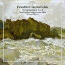 作曲家名: Ka行 - 【送料無料】 ゲルンスハイム(1839-1916) / 交響曲第1番、第3番『ミリアム』 ボイマー&マインツ州立フィル 輸入盤 【CD】