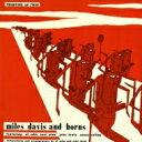 艺人名: M - Miles Davis マイルスデイビス / Miles Davis And Horns + 1 【SHM-CD】