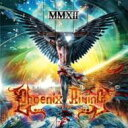 Artist Name: P - Phoenix Rising / Mmxii 輸入盤 【CD】