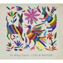 【送料無料】 So many tears ソーメニーティアーズ / LOVE WANDER 【CD】