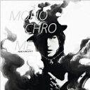 nero project / monochrome 【CD】