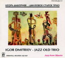 藝人名: I - 【送料無料】 Igor Dmitriev / Jazz Old Trio 輸入盤 【CD】