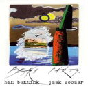 Artist Name: H - 【送料無料】 Han Bennink / Jaak Sooaar / Beach Party 輸入盤 【CD】