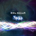 【送料無料】 Blu-BiLLioN / Sicks 【CD】