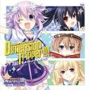 nao / Dimension tripper!!!! / TVアニメ「超次元ゲイム ネプテューヌ」オープニングテーマ【ネプテューヌコラボ盤】 【CD Maxi】