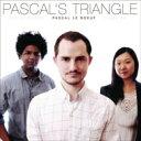 藝人名: P - 【送料無料】 Pascal Le Boeuf / Justin Brown / Linda Oh / Pascal's Triangle 輸入盤 【CD】
