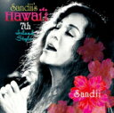 【送料無料】 サンディー (Sandii) / Sandii's Hawai'i 7th 【CD】