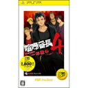 PSPソフト / 喧嘩番長4 一年戦争 PSP the Best 【GAME】
