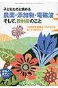【送料無料】 おそい・はやい・ひくい・たかい 73 / 岡崎勝 【単行本】