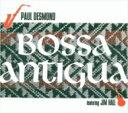 Artist Name: P - Paul Desmond ポールデスモンド / Bossa Antigua 【BLU-SPEC CD 2】