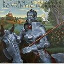 藝人名: R - Return To Forever リターントゥフォーエバー / Romantic Warrior: 浪漫の騎士 【BLU-SPEC CD 2】