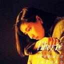 岡村孝子 オカムラタカコ / liberte(リベルテ) 【BLU-SPEC CD 2】