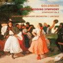 【送料無料】 ゴルトマルク(1830-1915) / 交響曲第1番『田舎の婚礼』、第2番 ラン・シュイ&シンガポール交響楽団 輸入盤 【SACD】