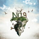 Artist Name: Na Line - No. 9 ナンバーナイン / The History of the Day 【CD】