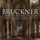 【送料無料】 Bruckner ブルックナー / ミサ曲全集、テ・デウム レーグナー&ベルリン放送響、マット&ヨーロッパ室内合唱団、ヴュルテンベルク・フィル(3CD) 輸入盤 【CD】
