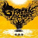 G-FREAK FACTORY / S.O.S 【CD】