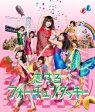 AKB48 / 恋するフォーチュンクッキー 【通常盤 Type K : 生写真1種ランダム封入】 【CD Maxi】
