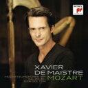 Mozart モーツァルト / ピアノ協奏曲第19番(ハープ版)、フルートとハープのための協奏曲、他 メストレ、モニエ、ボルトン&モーツァ..