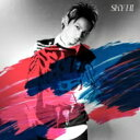 SKY-HI / 愛ブルーム / RULE 【CD Maxi】