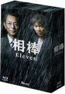 【送料無料】 相棒 season 11 ブルーレイ BOX 【BLU-RAY DISC】