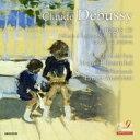 作曲家名: Ta行 - 【送料無料】 Debussy ドビュッシー / 『映像』、牧神の午後への前奏曲、『おもちゃ箱』 ロザンタール&パリ・オペラ座管、アンセルメ&スイス・ロマンド管 輸入盤 【SACD】