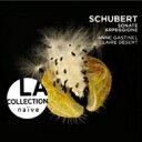 Composer: Sa Line - Schubert シューベルト / アルペジョーネ・ソナタ、ソナチネ、歌曲編曲集 ガスティネル、デセール 輸入盤 【CD】