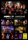 JABBERLOOP×ソノダバンド / SUMMERに向かってまっしぐらツアー LIVE DVD 【DVD】