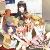 ひなビタ♪ ORIGINAL SOUNDTRACK 【CD】