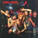 艺人名: H - Hanoi Rocks ハノイロックス / Oriental Beat 【SHM-CD】