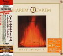 Artist Name: H - 【送料無料】 Harem Scarem ハーレムスキャーレム / Mood Swings 2 【SHM-CD】