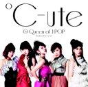 【送料無料】 ℃-ute (Cute) キュート / (8) Queen of J-POP 【初回限定盤A】 【CD】